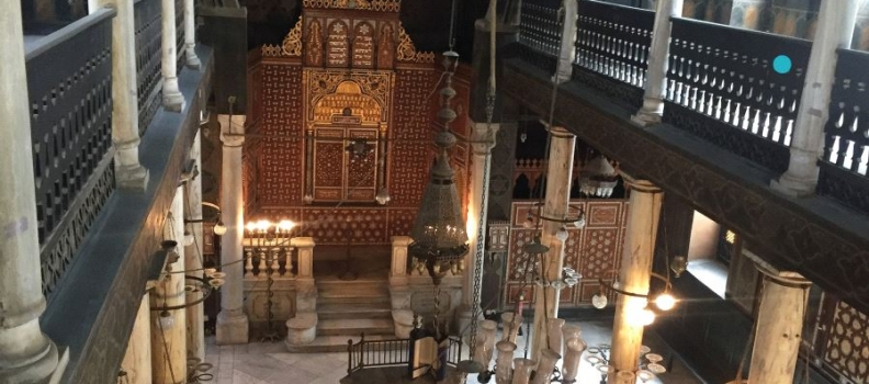 EGYPT'S JEWISH COMMUNITY IS VANISHING, BUT JEWISH HISTORY IN CAIRO IS REVIVED