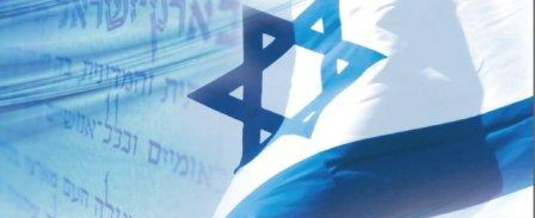 Judaism, Israel, and the Power Story
